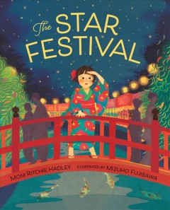 The Star Festival by Ritchie Hadley, Moni