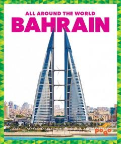 Bahrain by Spanier Kristine Mlis
