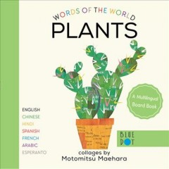 Plants (Multilingual Board Book) by Maehara, Motomitsu