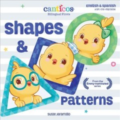 Shapes & Patterns by Jaramillo, Susie